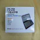 경인 FS-250